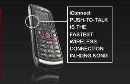 FASTEST WIRELESS IN HKSAR